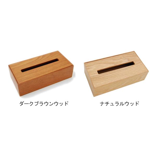 オルガン ティッシュボックス(arenot Atelier)
