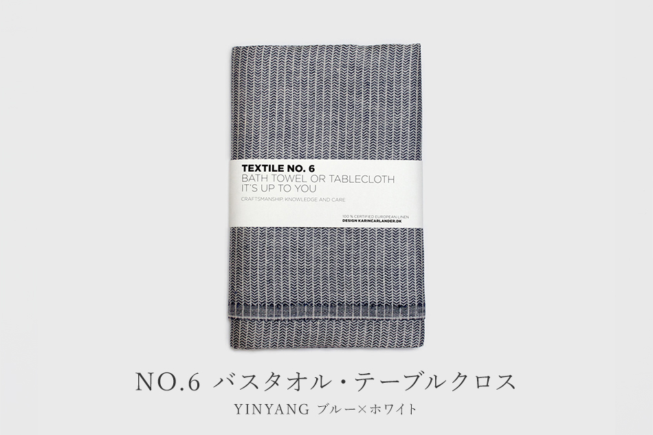 NO.6 バスタオル・テーブルクロス(カリン・カーランダー/Karin Carlander)