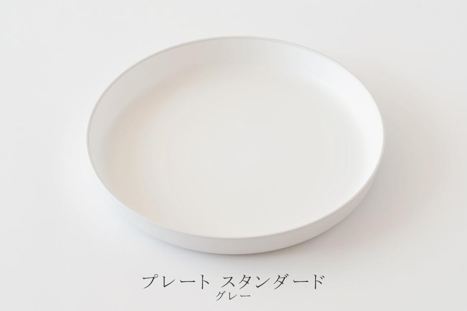 キッズディッシュ(タック/tak.)