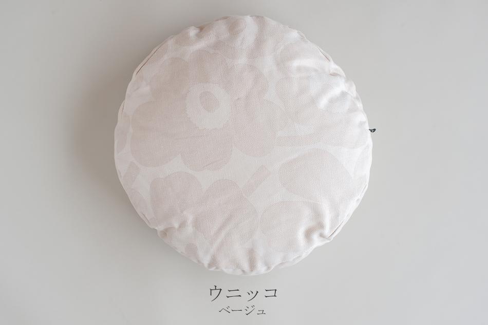 ラウンドピロークッション(マリメッコ/marimekko)
