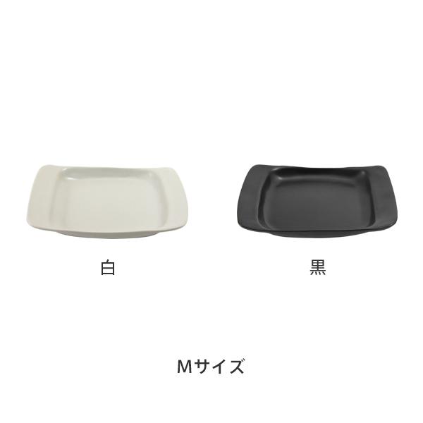 YASUMI 手付きプレート(井山三希子×倉敷意匠)