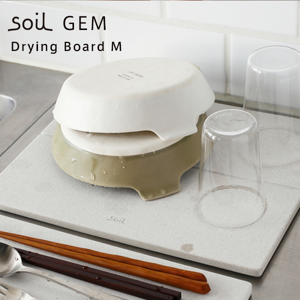 GEM ドライング ボード(soil/ソイル)