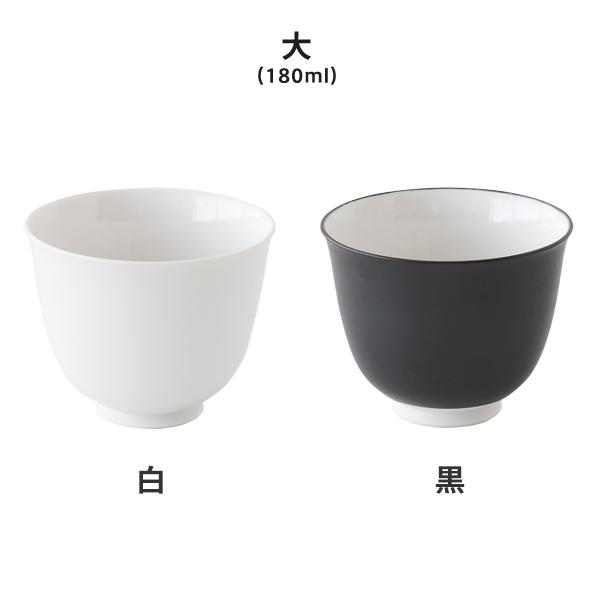 すすむ湯呑み(すすむ屋 茶店)
