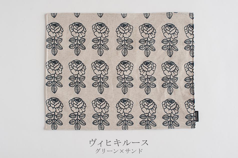 プレイスマット(マリメッコ/marimekko)