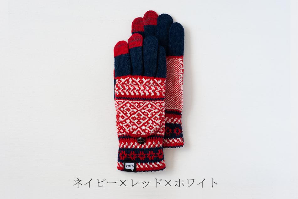 ミット タッチパネル対応ニット手袋(エヴォログ/EVOLG)