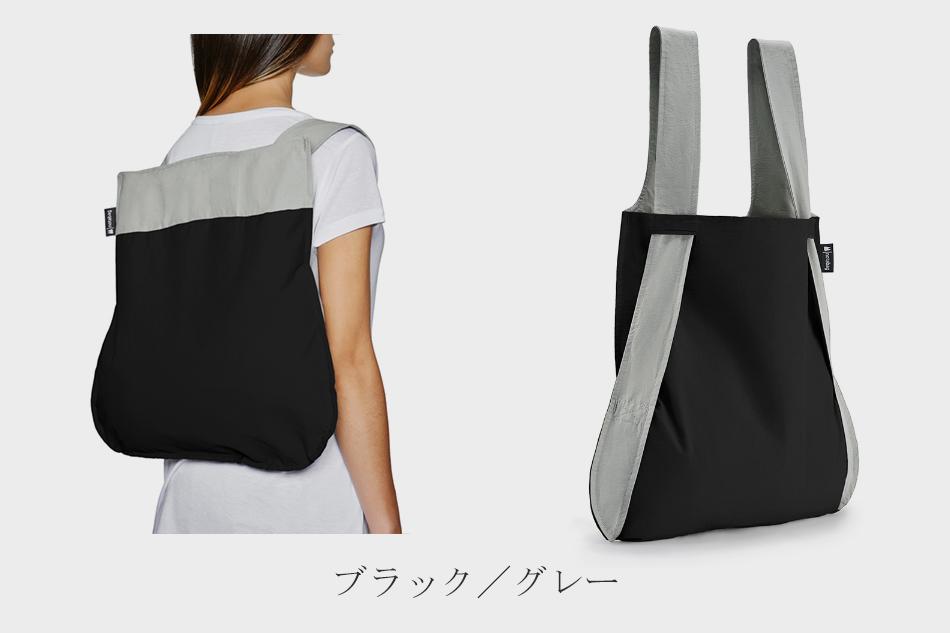 バッグ&バックパック(ノットアバッグ/notabag)