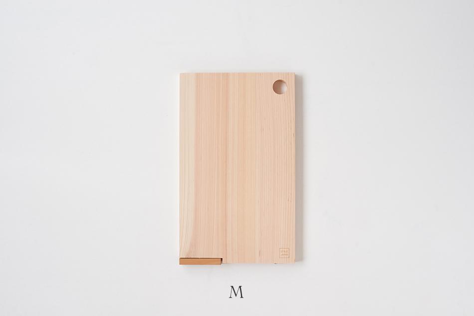 四万十ひのきのまな板 スタンド式(スタイルジャパン/STYLE JAPAN)