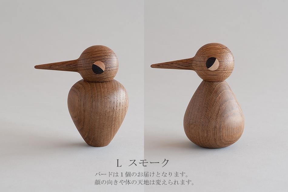 バード/BIRD(アーキテクトメイド/ARCHITECTMADE)