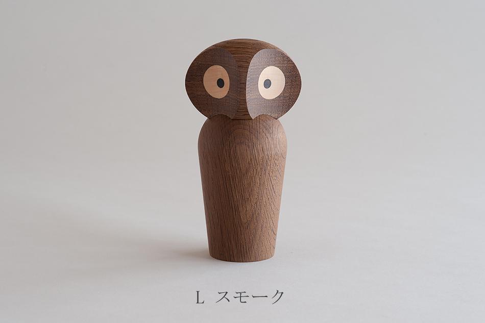 オウル/OWL(アーキテクトメイド/ARCHITECTMADE)