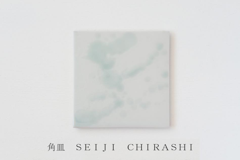 砥部焼プレート(ムスタキビ/Mustakivi)