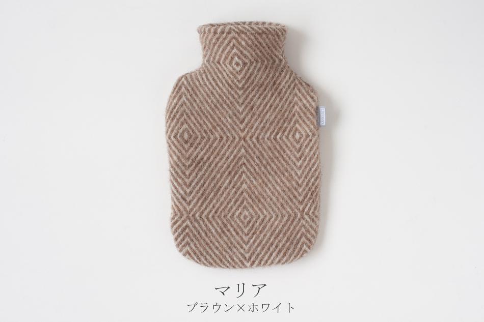 湯たんぽ(ラプアン カンクリ/LAPUAN KANKURIT)