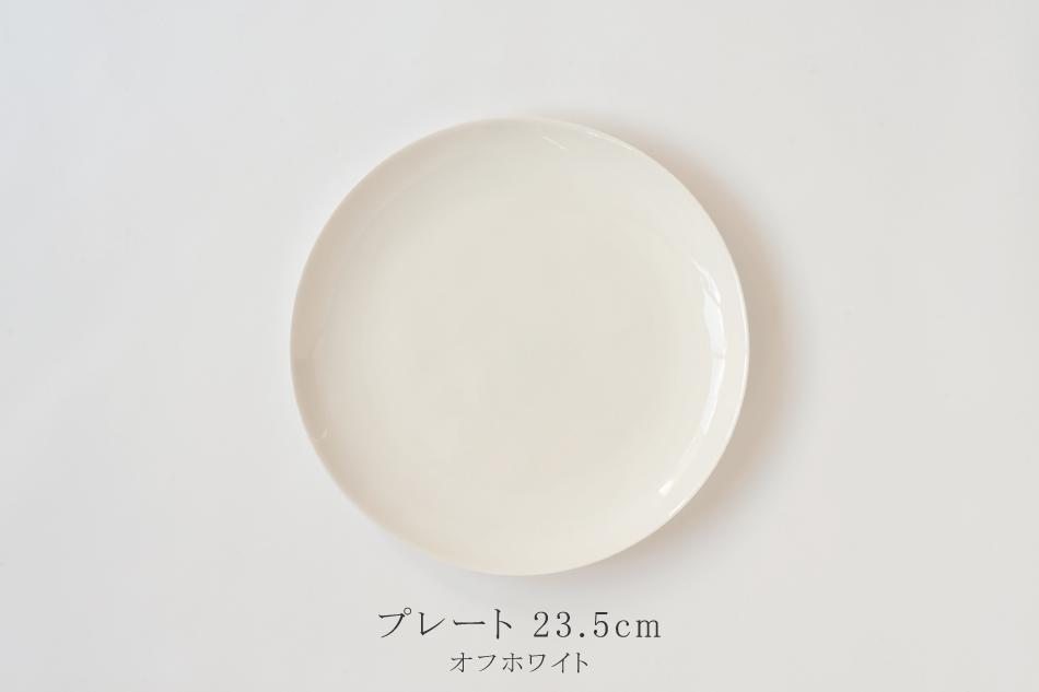 アトリエテテ/ATELIER TETE プレート(キントー/KINTO)