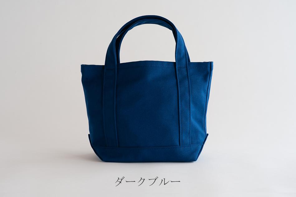 セイディ/Seidi トートバッグ(マリメッコ/marimekko)