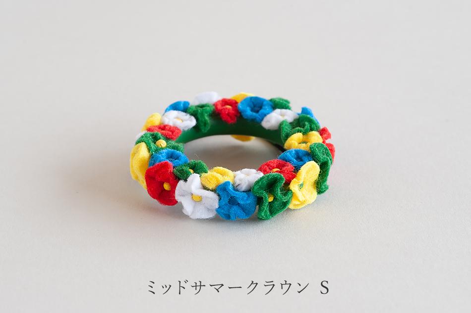 木製アニマル アクセサリー(カイ・ボイスン/Kay Bojesen)