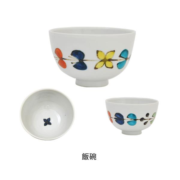 色絵花繋ぎ 蕎麦猪口・飯碗(九谷青窯)