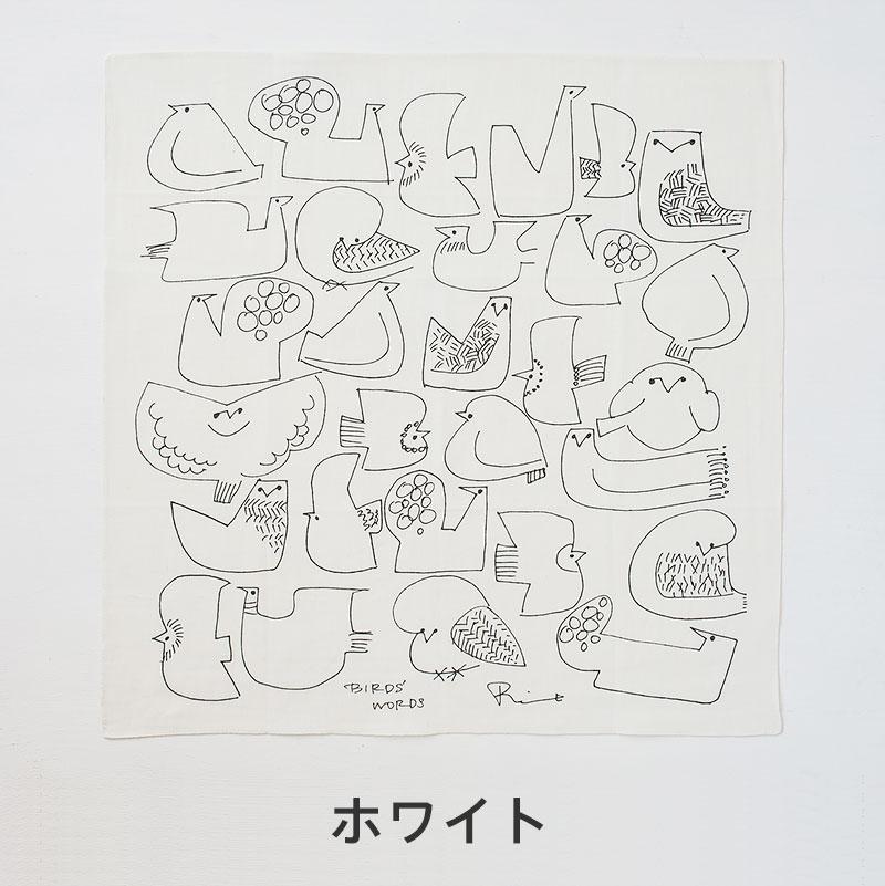 リネンハンカチ(バーズワーズ/BIRDS' WORDS)