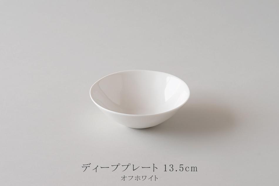 アトリエテテ/ATELIER TETE ディーププレート(キントー/KINTO)