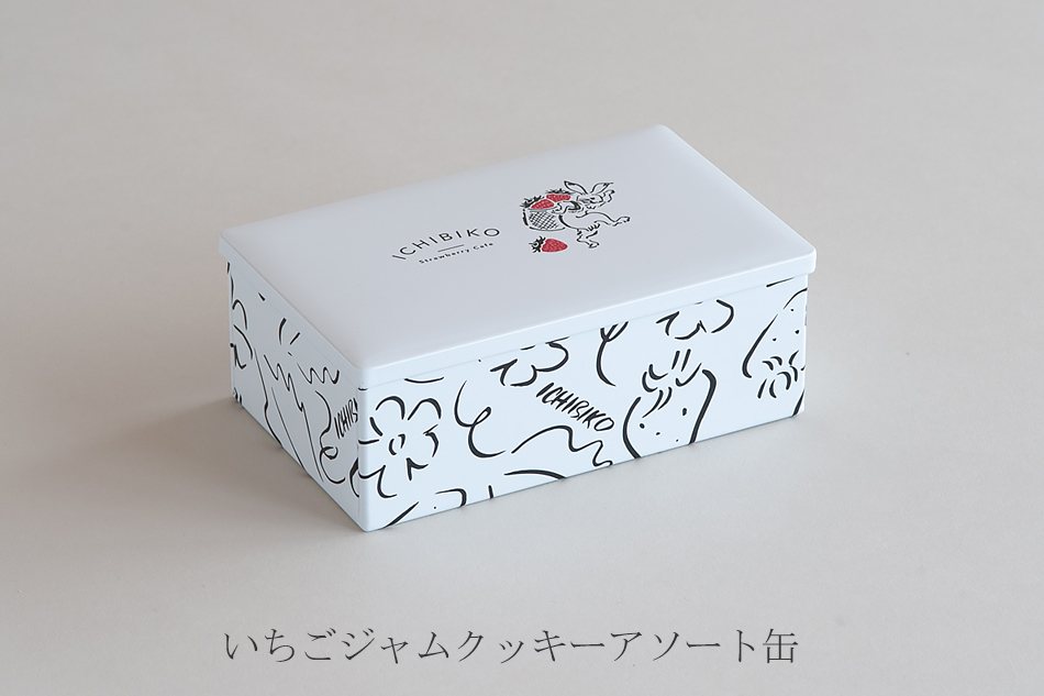 いちごジャムクッキーアソート缶(いちびこ/ICHIBIKO)