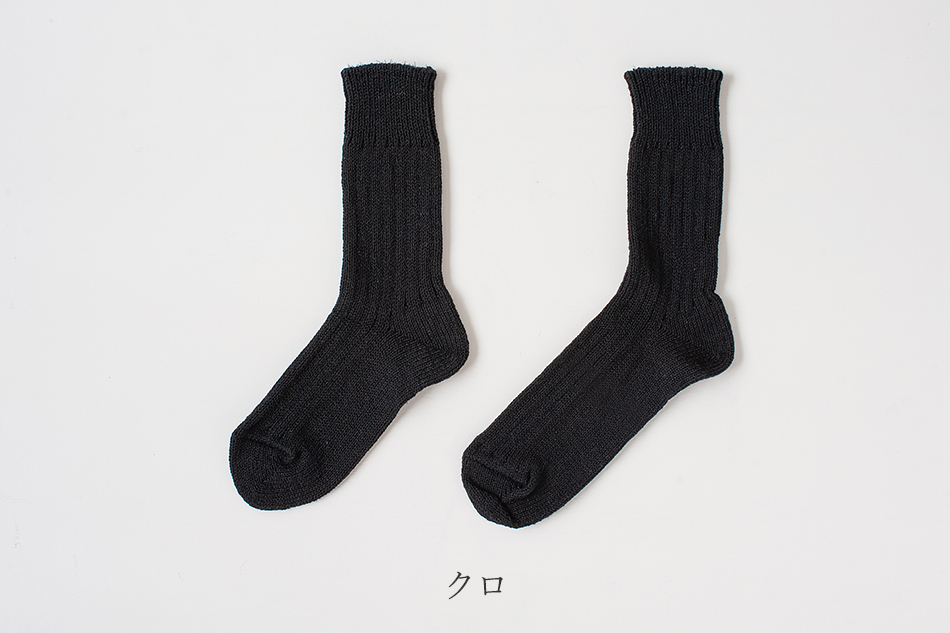 ペリタン(されど/saredo)