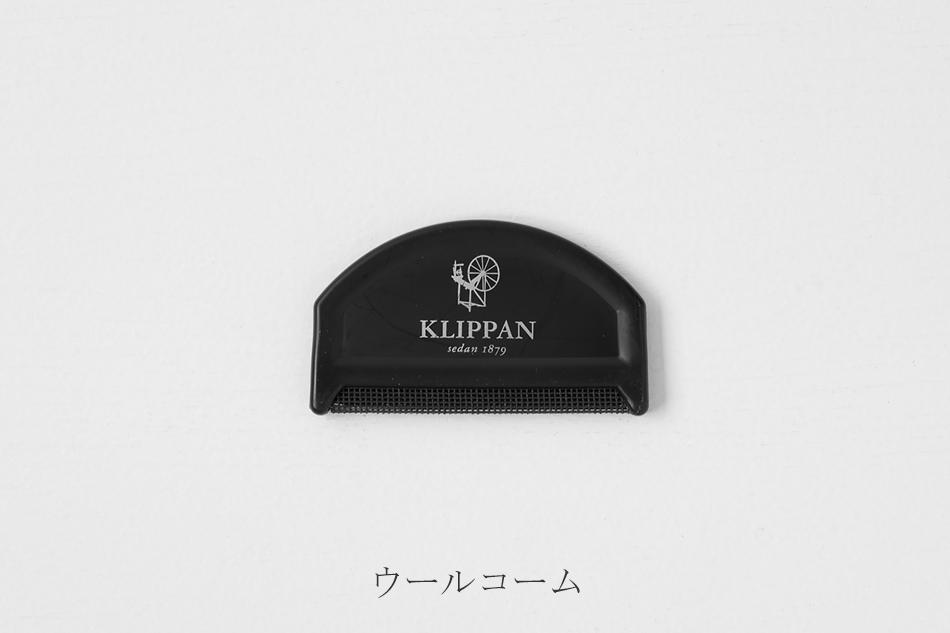 ウールコーム(クリッパン/KLIPPAN)