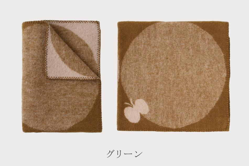 ペルホネン/PERHONEN ウールブランケット ハーフ 90×130cm(クリッパン×ミナ ペルホネン)