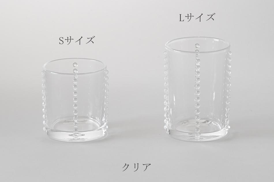 Yグラス(柳宗理)