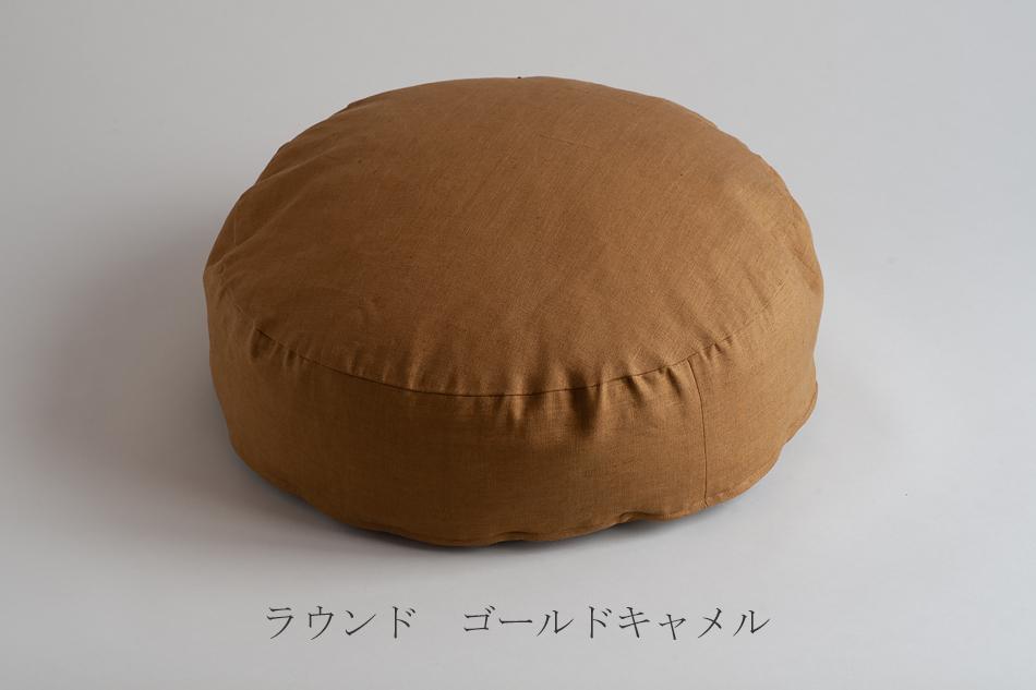 リネンクッションチェア(ファイバーアートステューディオ/FIBER ART STUDIO)