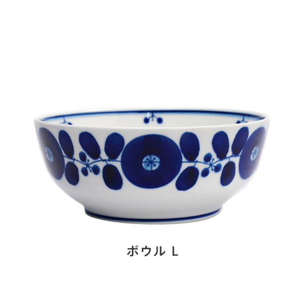 ブルーム ボウル(白山陶器)