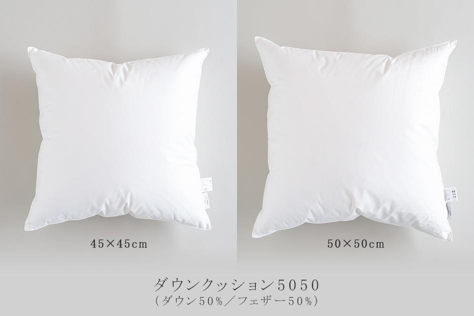 インナークッション(ファイバーアートステューディオ/FIBER ART STUDIO)