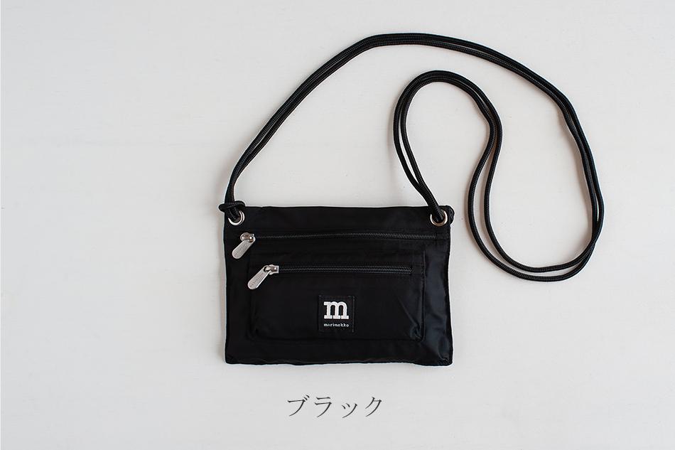 スマート トラベルバッグ(マリメッコ/marimekko)