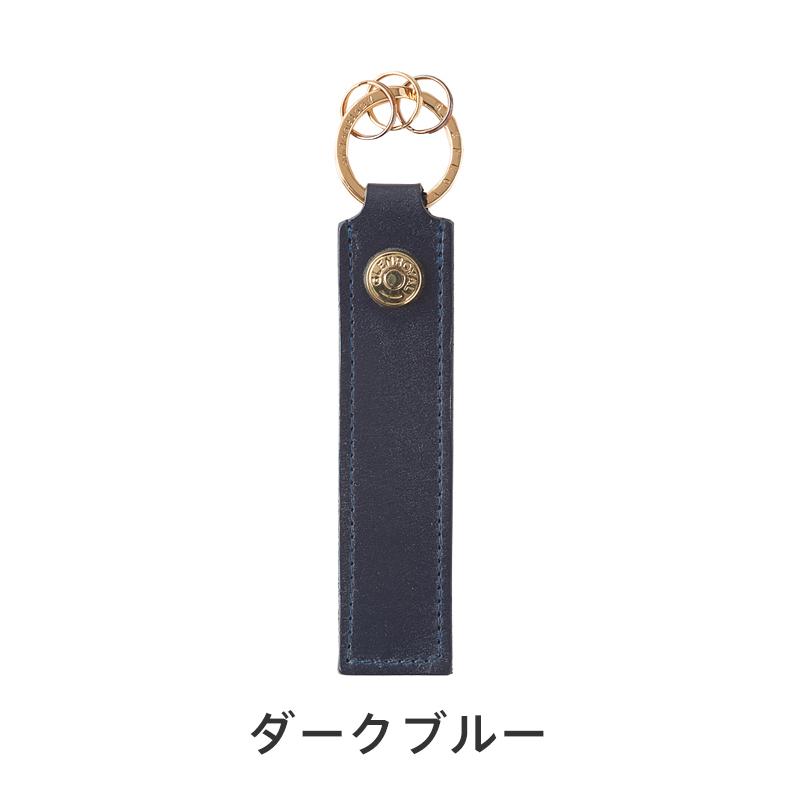 キー フォブ バー【free design 別注】(GLENROYAL/グレンロイヤル)