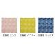 刺繍ハンカチ(倉敷意匠×点と線模様製作所)