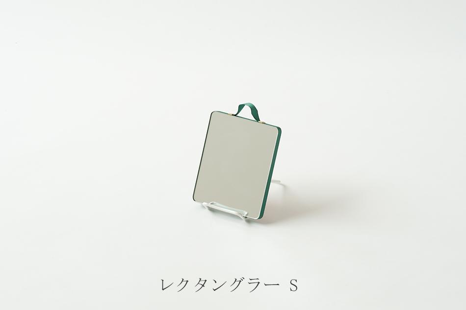 【SALE 20%OFF】ルーバン ミラー(ヘイ/HAY)