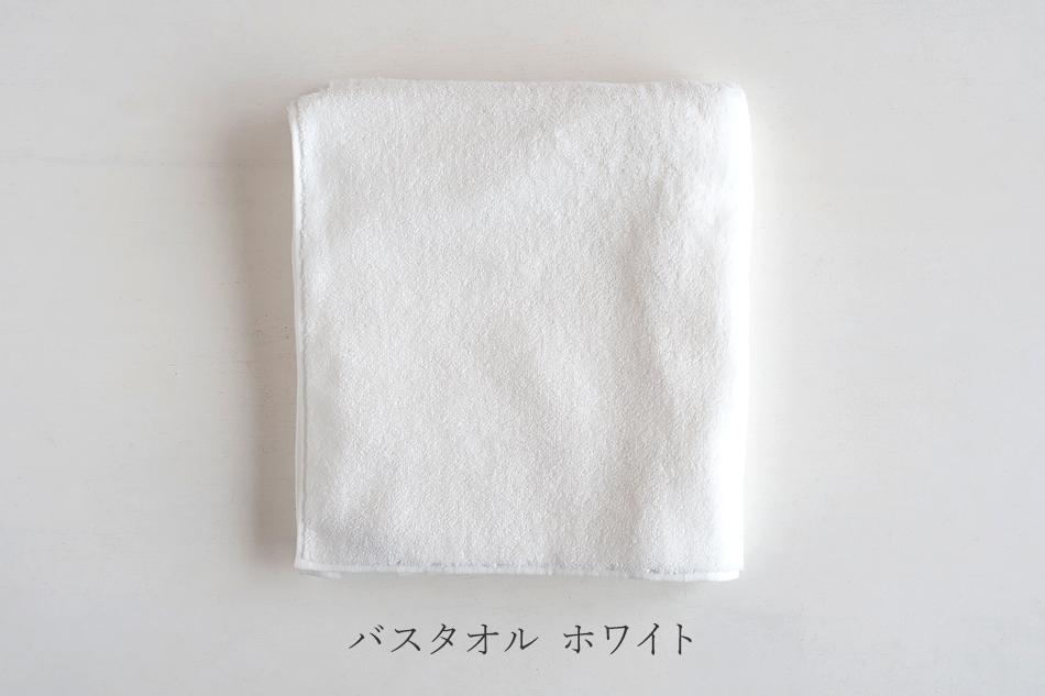 ベーシックソフトタオル(ファイバーアートステューディオ/FIBER ART STUDIO)