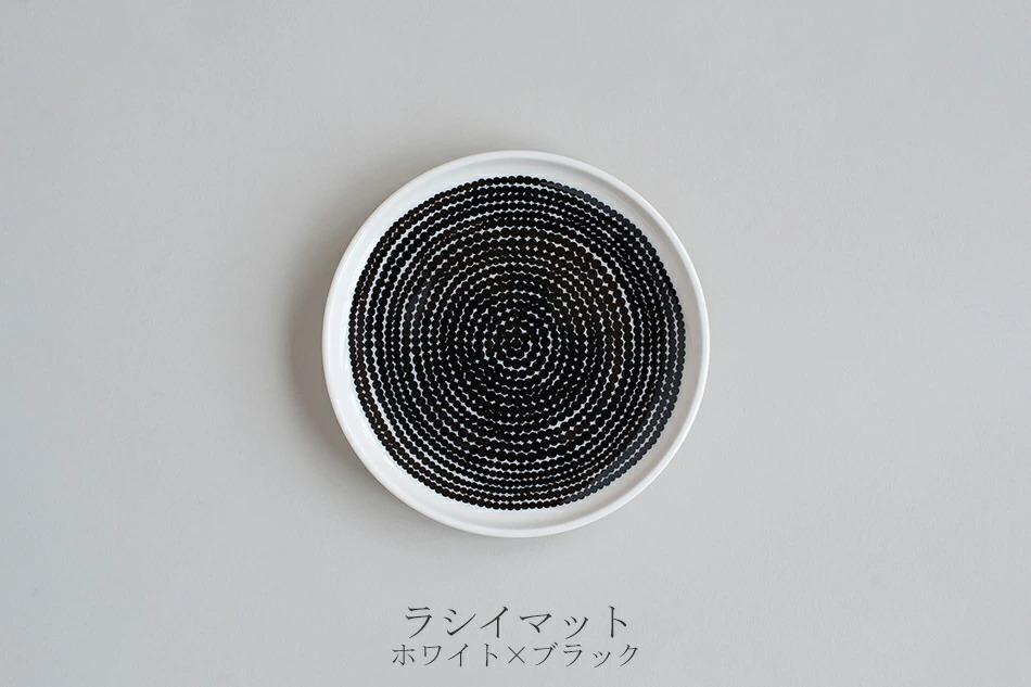 ラウンドプレート 13.5cm(マリメッコ/marimekko)