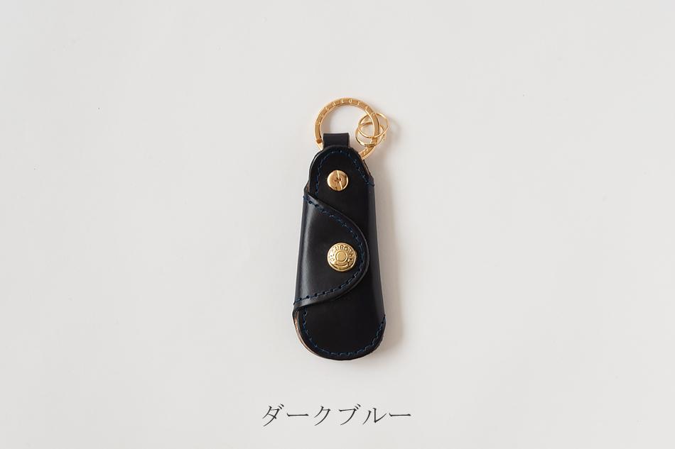 ポケットシューホーン(グレンロイヤル/GLENROYAL)