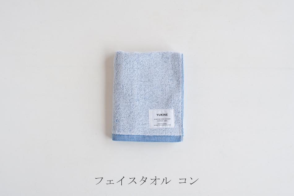 ユキネ(神藤タオル/SHINTO TOWEL)