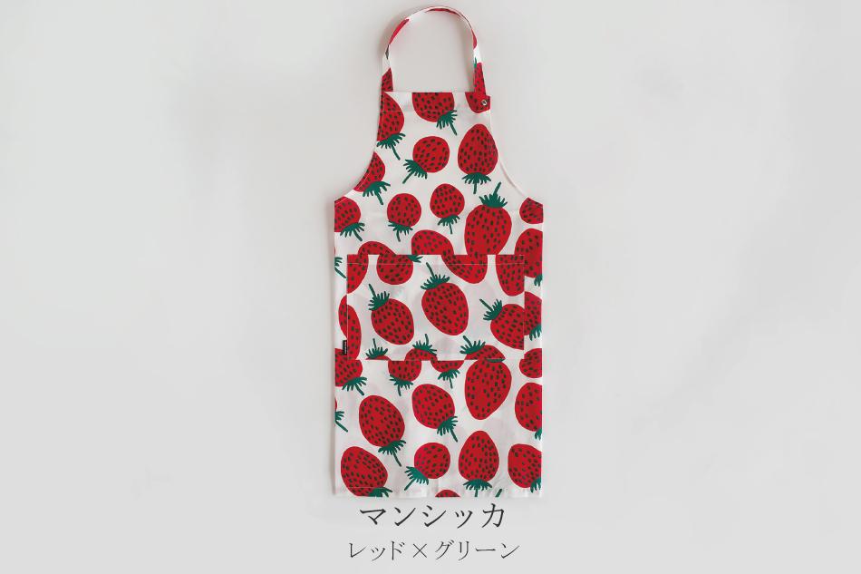エプロン(マリメッコ/marimekko)