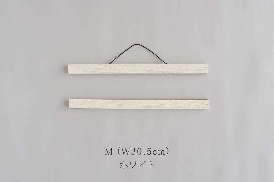 ポスターハンガー(クレモアミル/Creamore Mill)