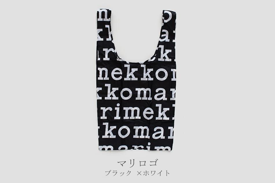 スマートバッグ(マリメッコ/marimekko)