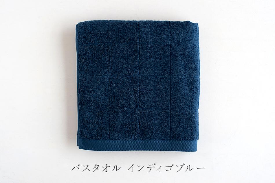超長綿ジャカードタオル(ファイバーアートステューディオ/FIBER ART STUDIO)