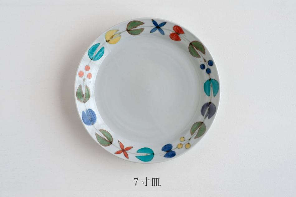 【お一人様2個まで】色絵花繋ぎ 平皿(徳永遊心)