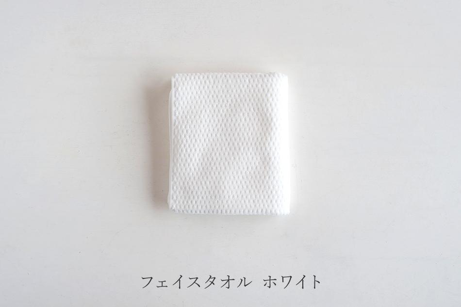 ハーフカットタオル(ファイバーアートステューディオ/FIBER ART STUDIO)