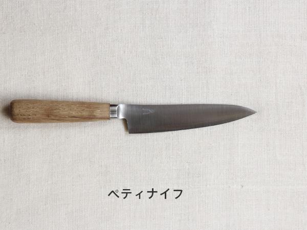 包丁(包丁工房 タダフサ)