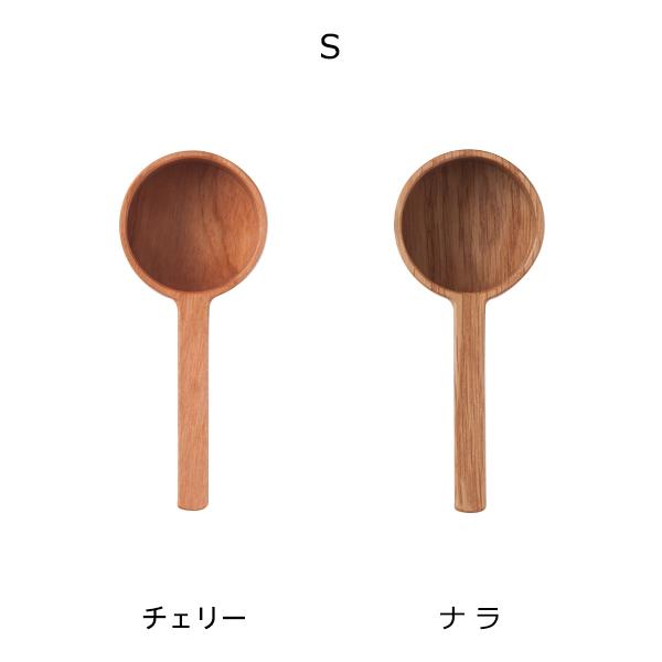 石井宏治 コーヒーメジャー