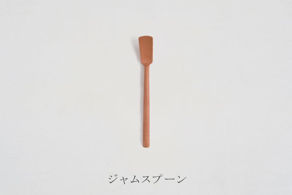 カトラリー(石井宏治)