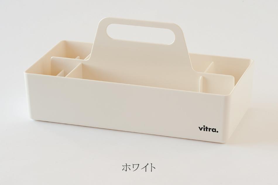 ツールボックス(ヴィトラ/vitra)