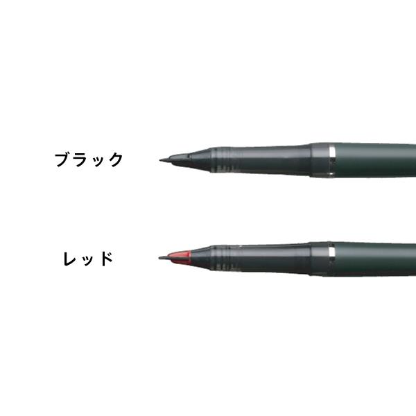 トラディオ プラスティック万年筆(Craft Design Technology/クラフトデザインテクノロジー)