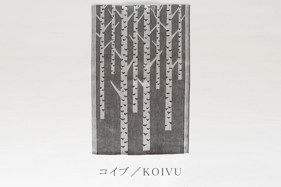 キッチンタオル(ラプアン カンクリ/LAPUAN KANKURIT)