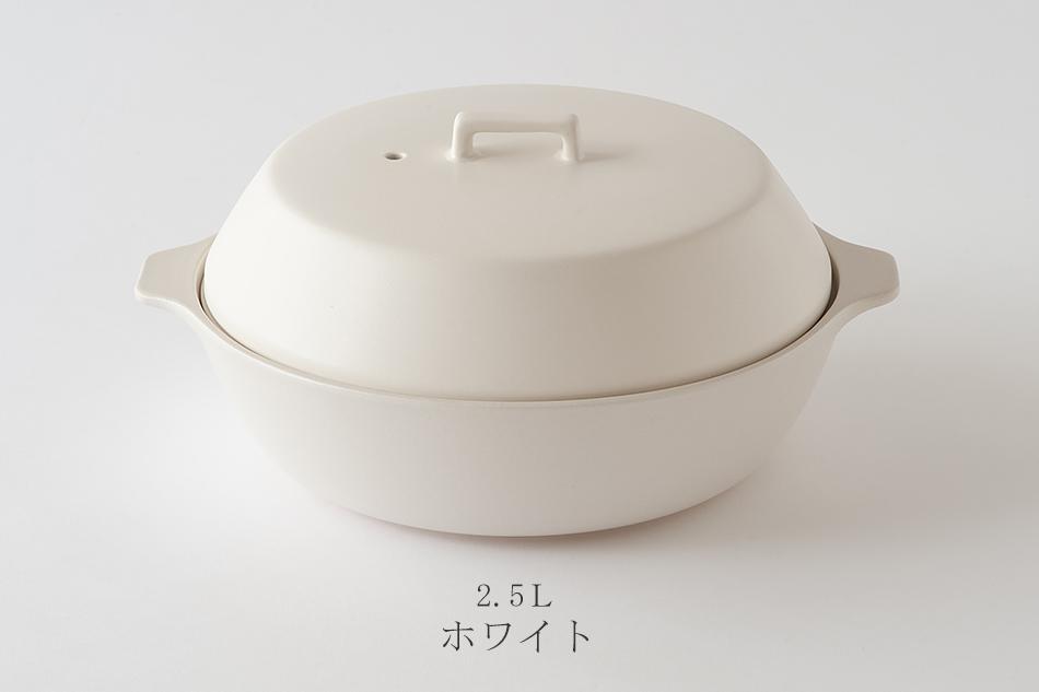 カコミ IH土鍋(キントー/KINTO)